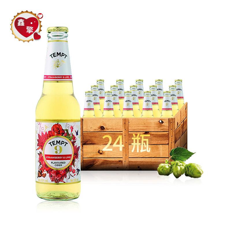 瓶装 24 西打酒 cider 号草莓酸橙精酿水果味啤酒 9 诱惑 tempt 进口