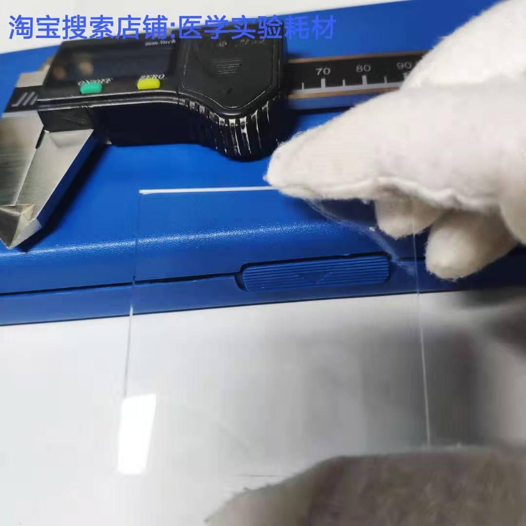 特价/实验用超白玻璃基片(无导电层)120*120mm/90*90mm/50*50mm