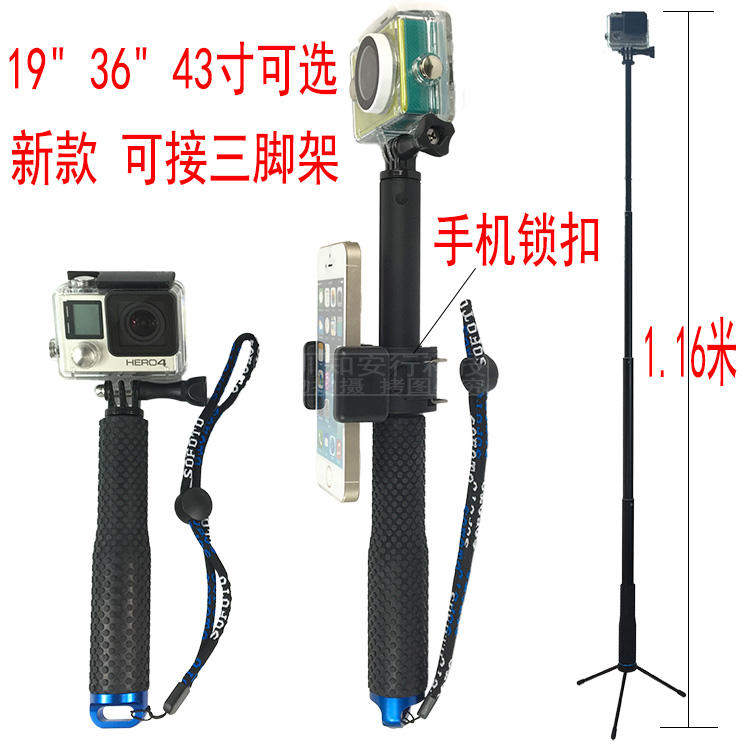 For GoPro配件自拍杆hero4/5/6/7小蟻4k運動相機手持自拍杆自拍棒