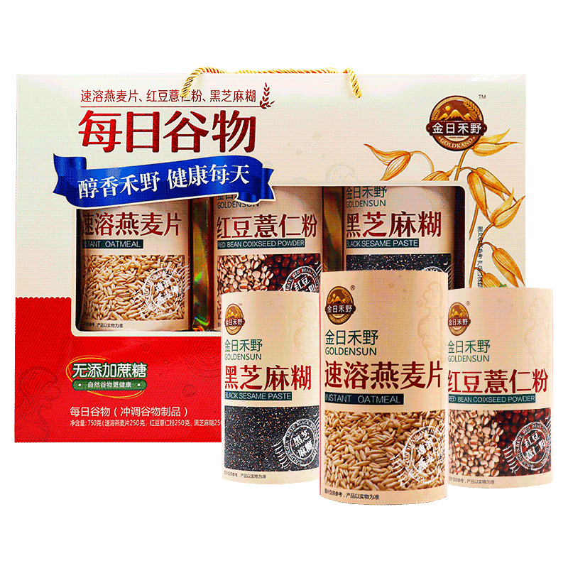金日禾野每日谷物食品中老年人营养品新年过年送长辈中秋礼盒送礼