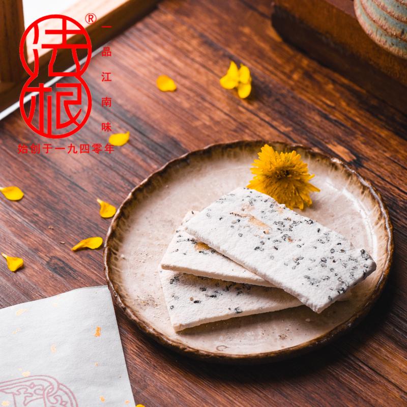 法根芝麻椒桃片250g杭州特产手工传统网红糕点点心零食小吃食品