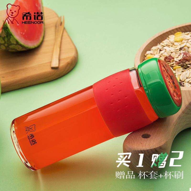 希諾玻璃杯加厚單層創意水果杯可愛女士學生時尚水杯夏天喝水杯子