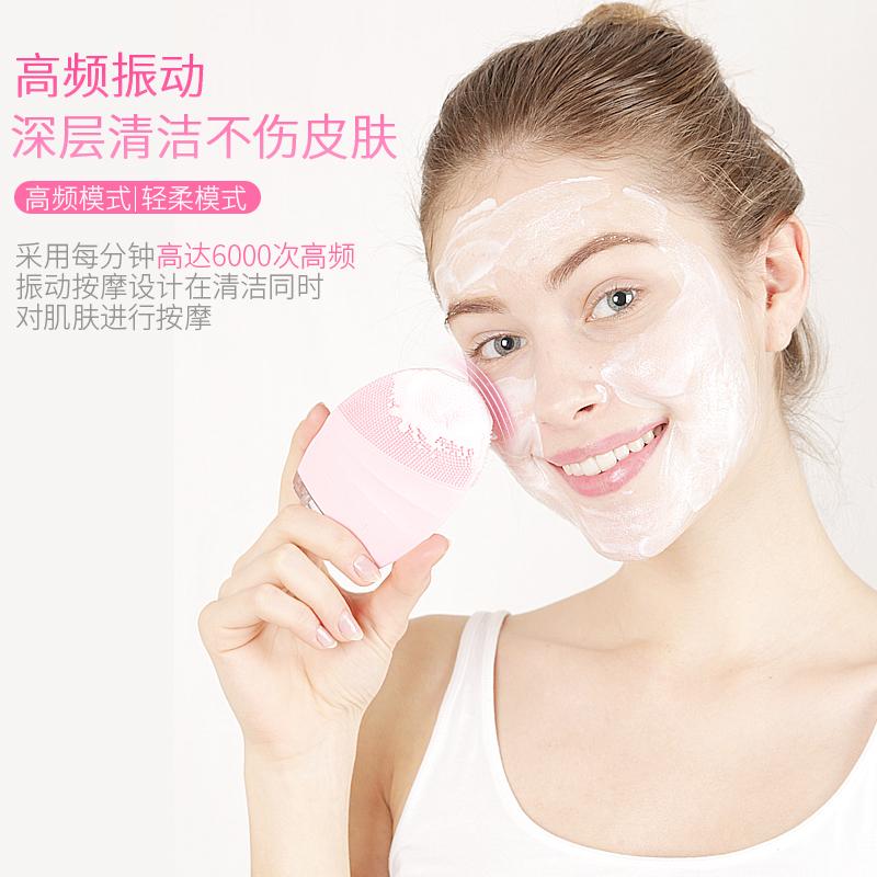 可特尔洁面仪毛孔清洁器硅胶电动家用充电式手动美容洗脸仪神器