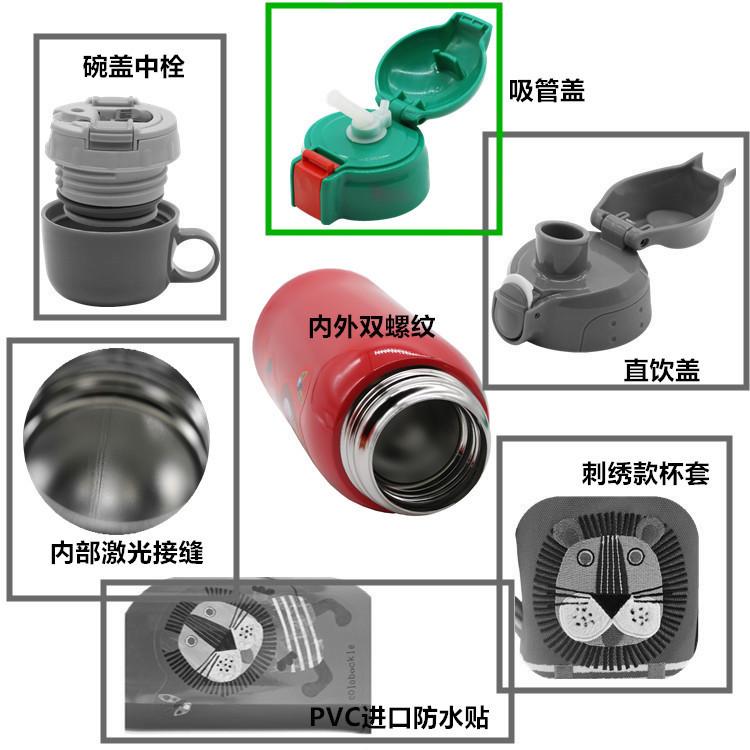 日本/台湾虎牌儿童杯配件MBR-A06G/MBJ/MML-C06C专用吸管盖配件
