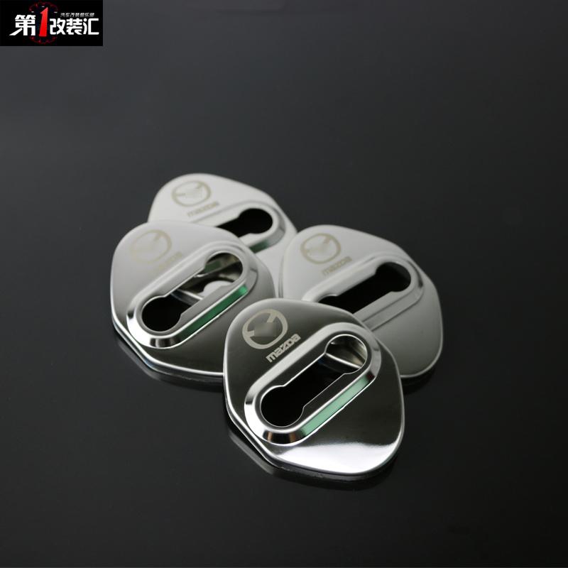 马自达cx-4昂克赛拉阿特兹CX-5门锁保护盖车门锁扣防锈盖改装