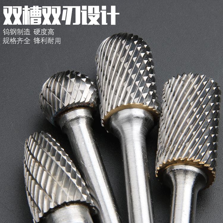 钨钢硬质合金旋转锉铣刀金属打磨旋转挫电磨木工铝用修边刀头6m