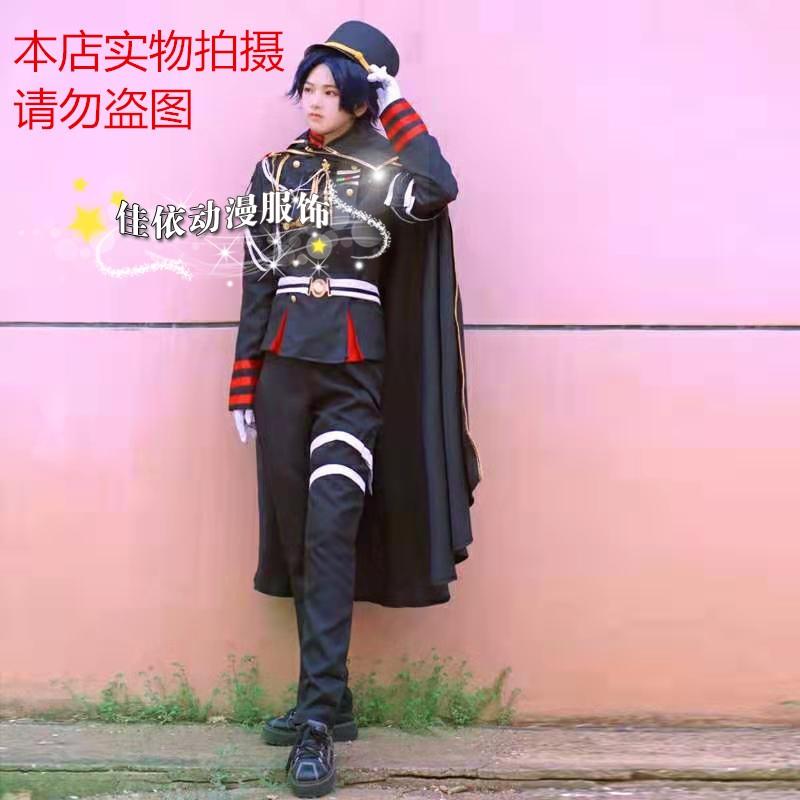 终结的炽天使cos 一濑红莲cos军装制服 柊深夜cosplay服现货包邮