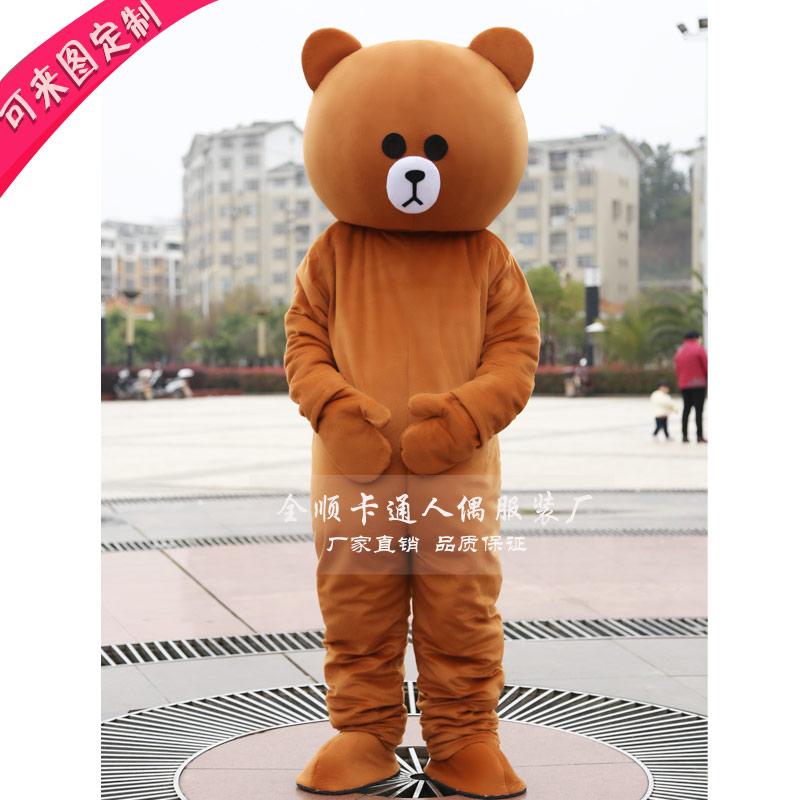 来图定制网红熊行走装布朗熊玩偶成人卡通广告传单熊本熊人偶服装