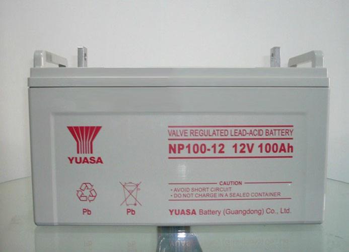汤浅蓄电池YUASA NP100-12 12V100AH UPS用 原装正品 保三年 包邮