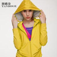 春季瑜伽服外套运动跑步上衣 显瘦弹力拉链长袖 速干连帽健身服女 (¥328)