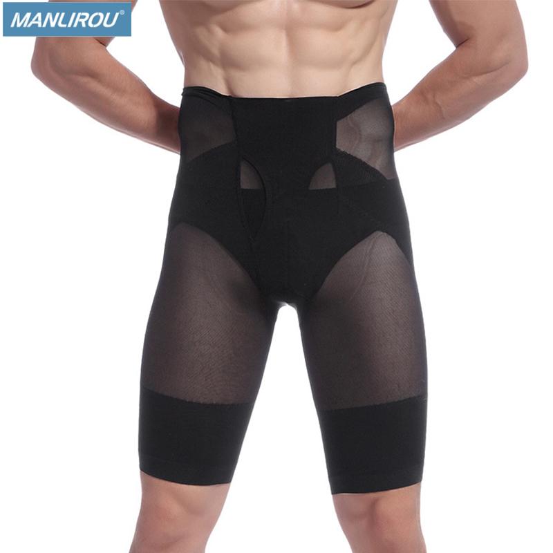 MANLIROU男士提臀塑腿束腰束腹束大腿网纱塑形修身塑身短裤五分裤 No.1