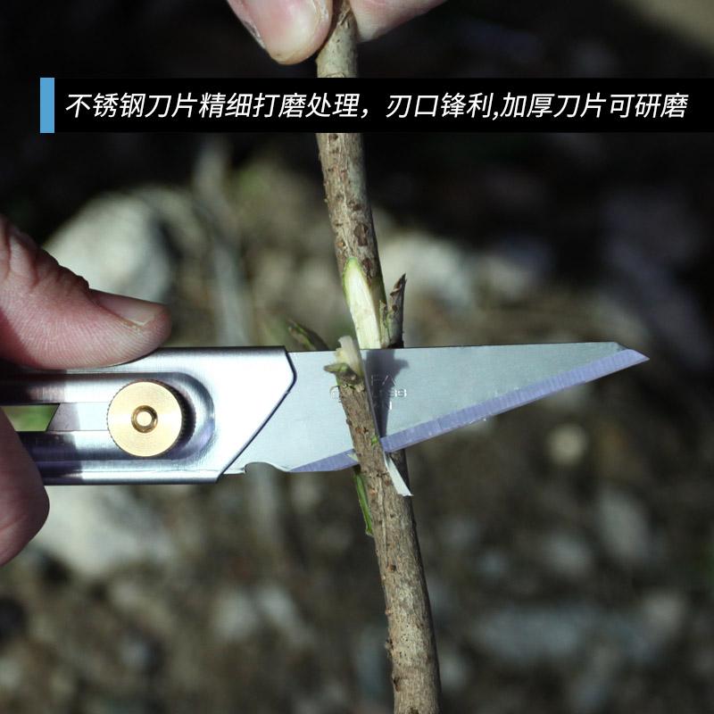 日本进口OLFA ck-2水洗不锈钢多功能钛合金美工刀裁纸手工刀模型木工刻刀学生美术石膏雕刻刀裁纸木艺嫁接刀