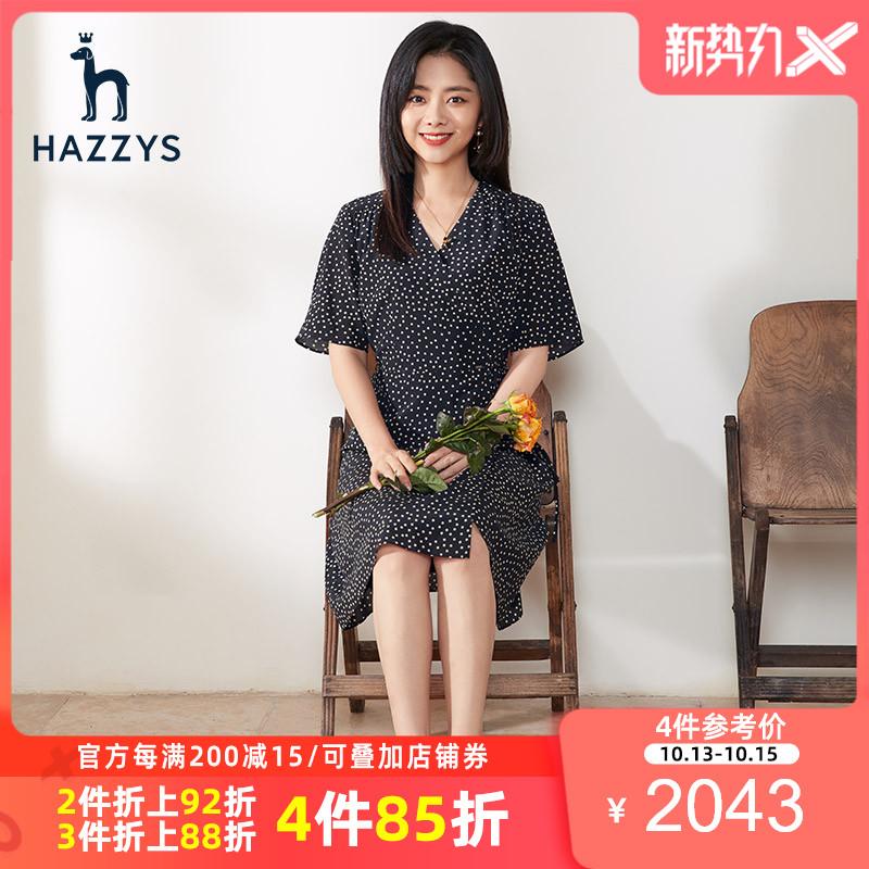 哈吉斯hazzys官方黑色连衣裙女2020新款夏谭松韵同款V领显瘦裙子