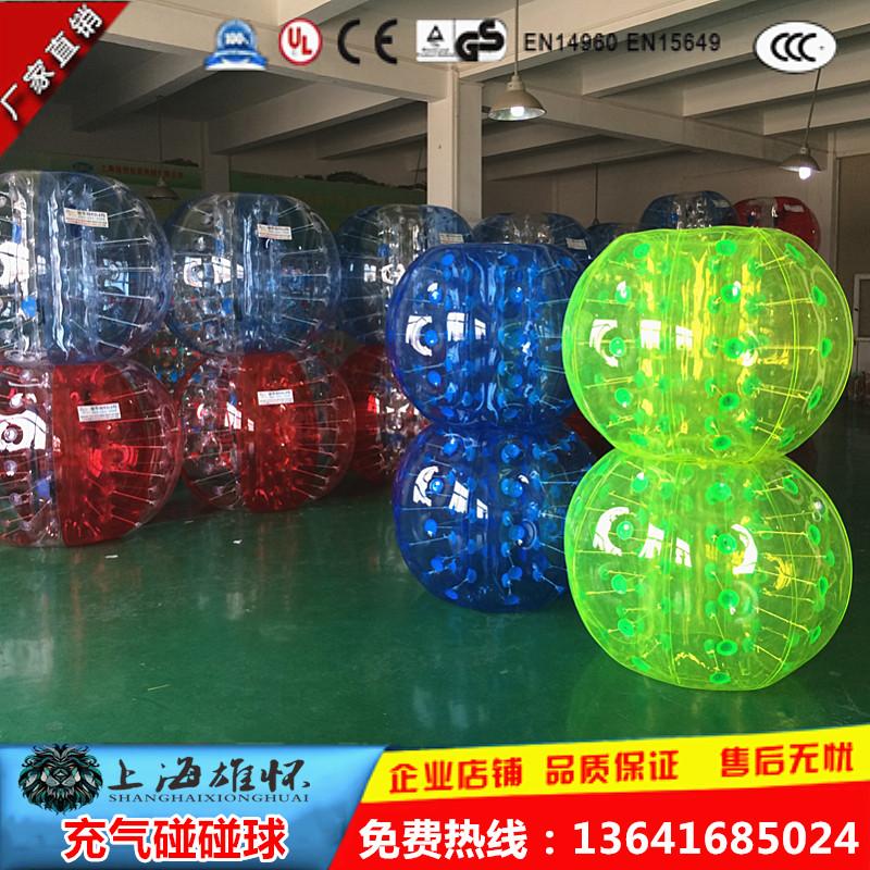 充气碰碰球撞撞球竞技碰撞球草地悠波球成人户外趣味拓展娱乐玩具