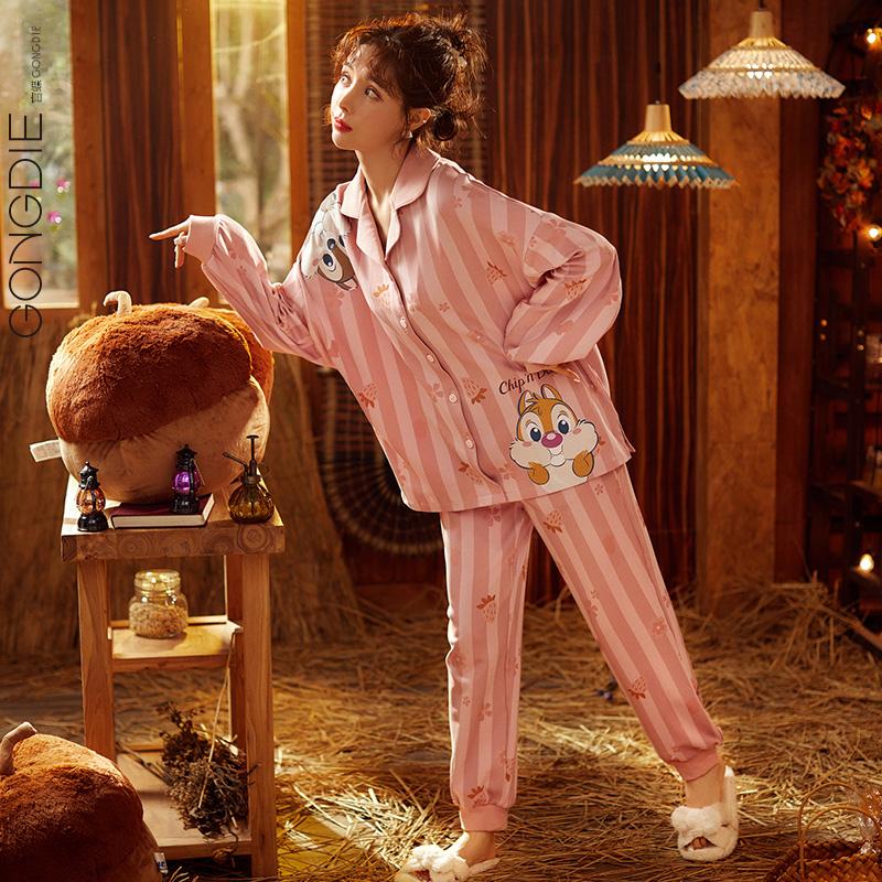 迪士尼奇奇蒂蒂联名睡衣女春秋纯棉可外穿长袖套装甜美可爱家居服