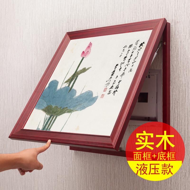 臻理 中式實木電表箱空氣開關信息箱電閘張大千國畫遮擋畫裝飾畫