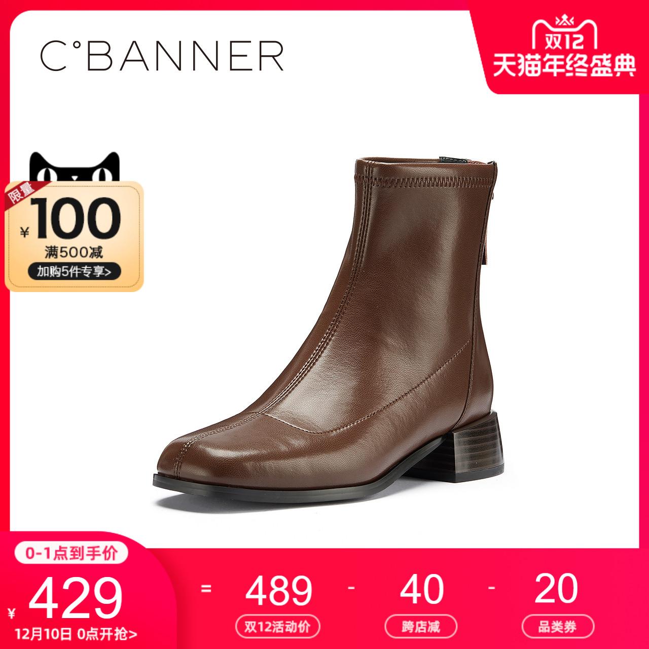 方头粗方跟时尚中跟女靴 新款靴子欧美简约短靴 2020 千百度女鞋