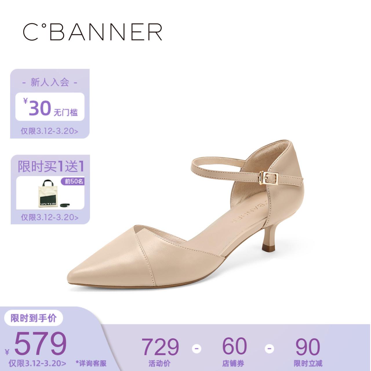新款女鞋通勤气质优雅单鞋 2021 千百度女鞋一字式扣带尖头高跟鞋