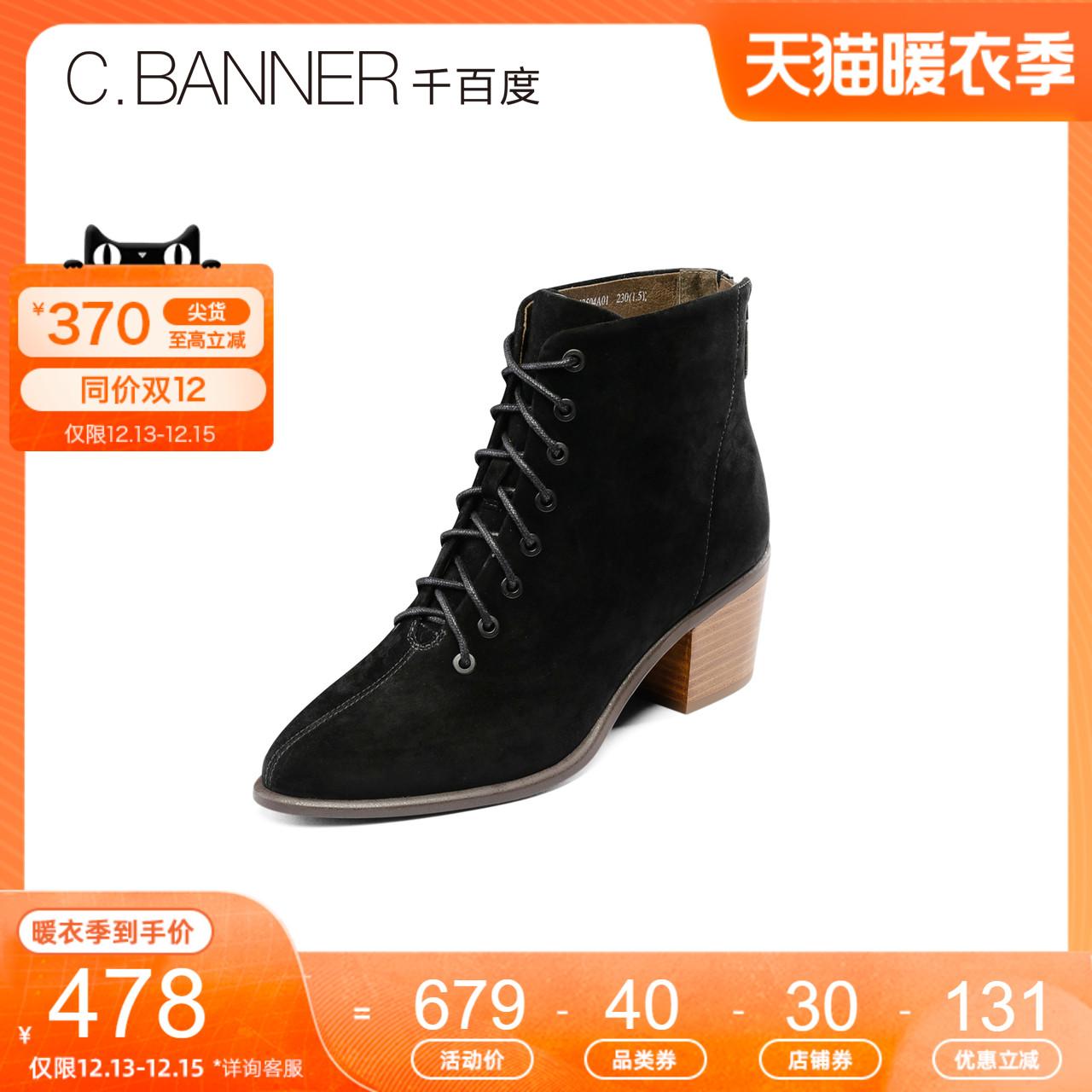 秋冬新款女鞋时尚百搭粗跟骑士靴系带绒面复古中跟短靴 2020 千百度