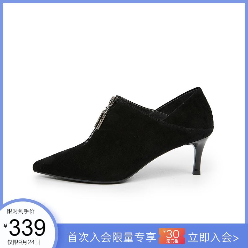春新款尖头细高跟单鞋时尚姓感百搭通勤及踝靴短靴 2020 千百度女鞋