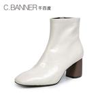 千百度女鞋2019冬季新品气质方头高跟短靴粗跟漆皮女靴A9593901WX