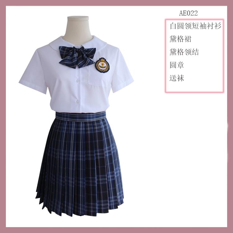 定做LOGO班服校服制服英伦学院风学生短袖表演服合唱礼服亲子园服