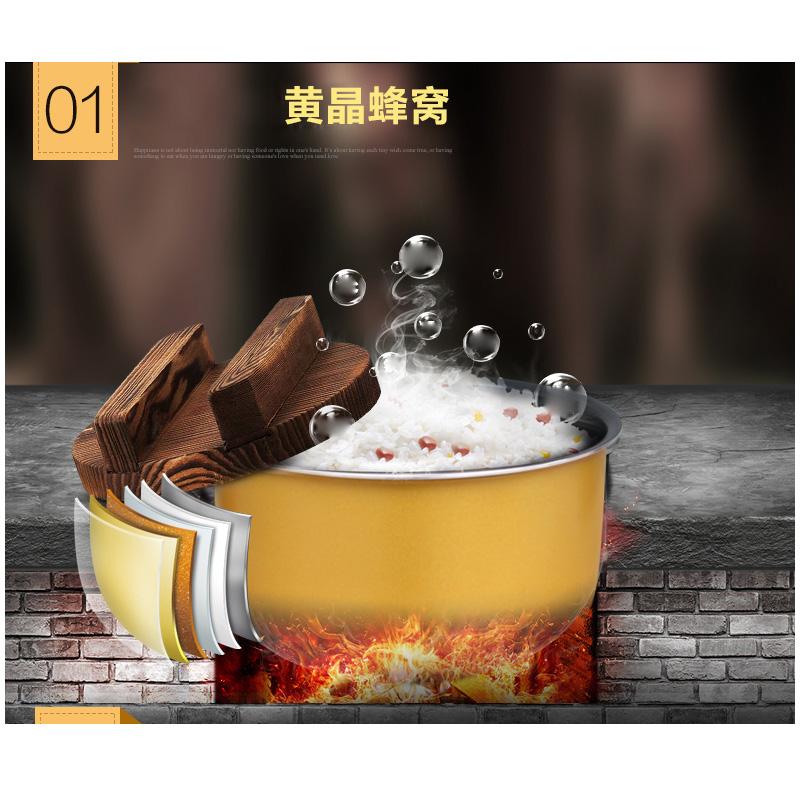 美的电饭煲内胆3L/4L/5L电饭煲不粘锅内锅黄晶蜂窝内胆4升5升3升