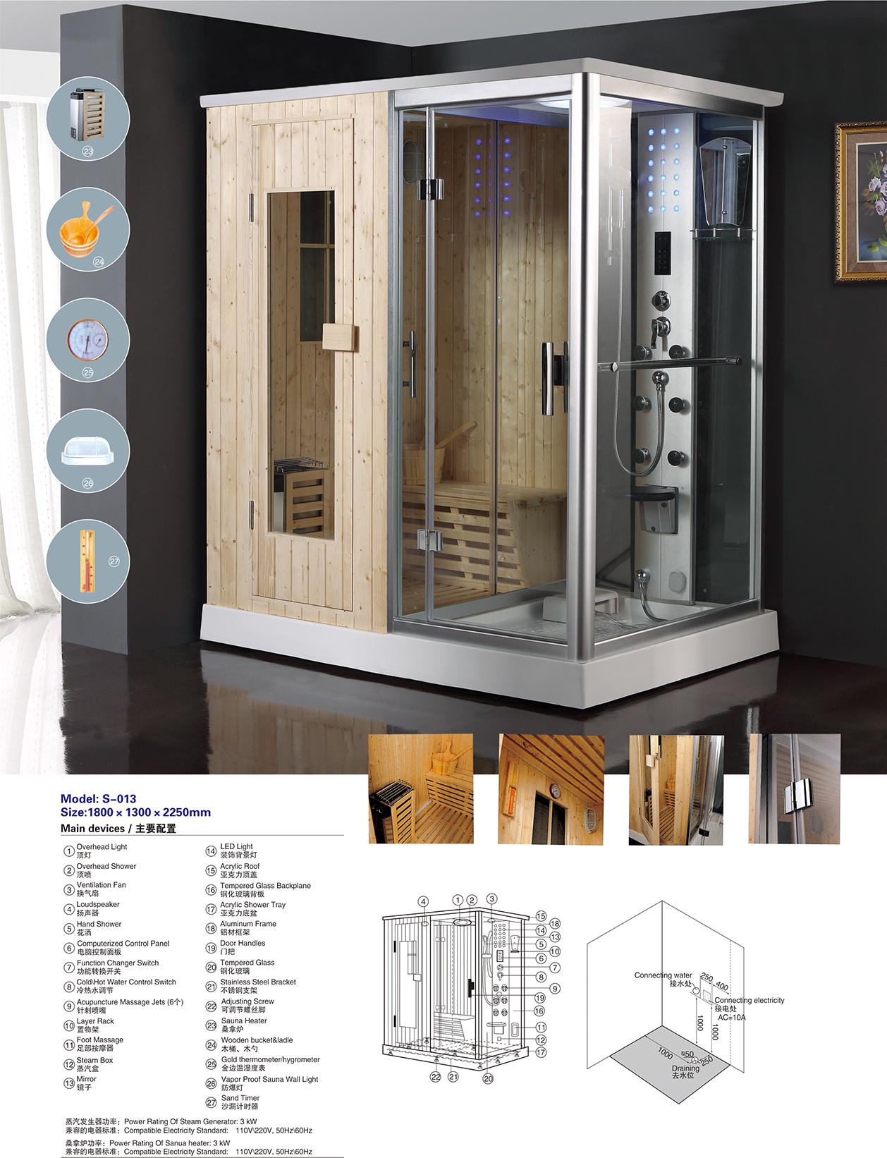1.7米1.8独立浴室蒸汽房整体淋浴房湿蒸干蒸汽家用桑拿房汗蒸一体