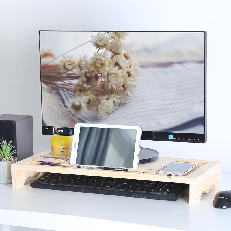 松木实木电脑显示器增高架液晶显示器底座桌面置物架收纳架免安装