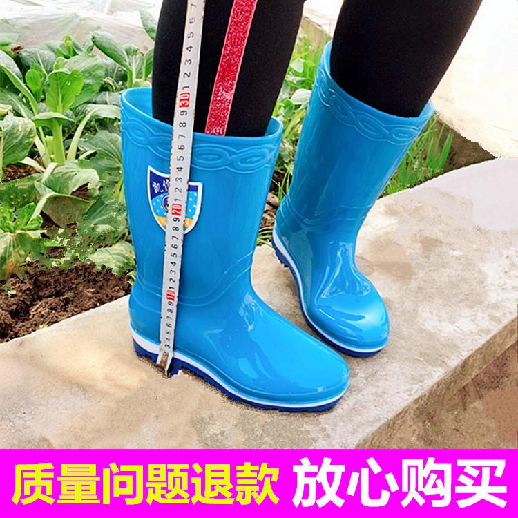 女士雨鞋 高筒男士防滑耐磨雨靴水靴洗碗洗衣服厨房工作工厂胶鞋