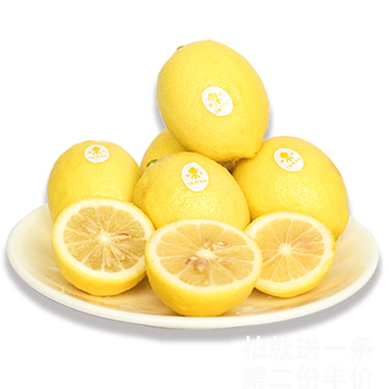 润宁四川安岳尤力克有机柠檬新鲜水果黄柠檬皮薄多汁5条10个包邮