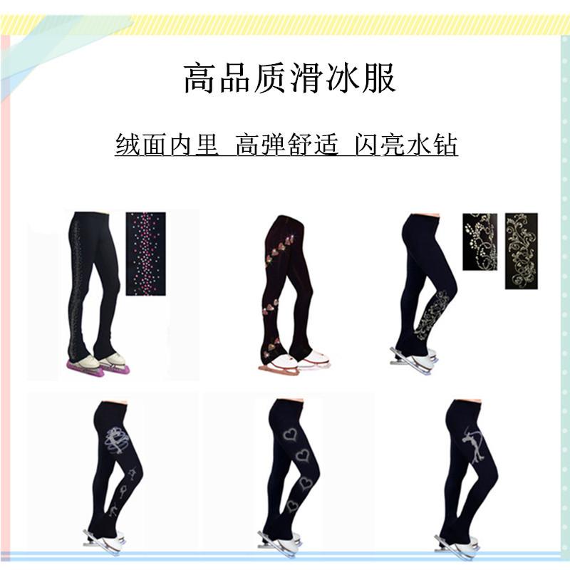 澤藝高階兒童女士成人花樣滑冰訓練服溜冰褲子鑲鑽褲子黑色燙鑽