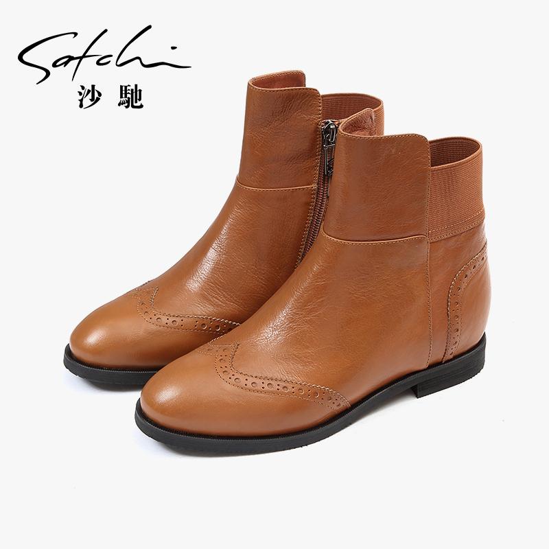 Satchi沙驰女鞋圆头平底粗跟短靴英伦风马丁靴女士羊皮靴子