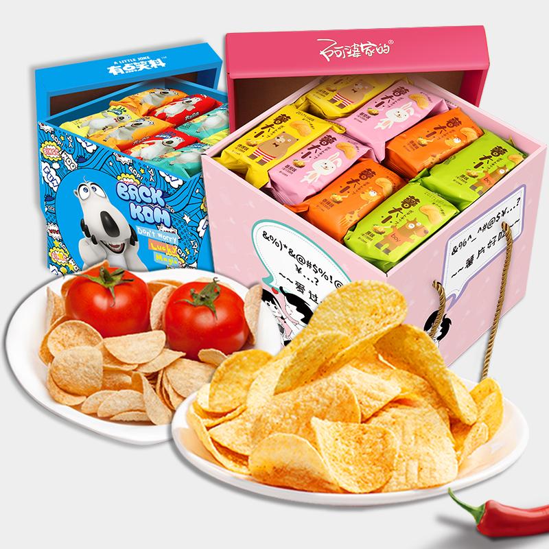 阿婆家的薯片大包好吃小包装小吃零食排行榜散装超大一箱整箱礼包
