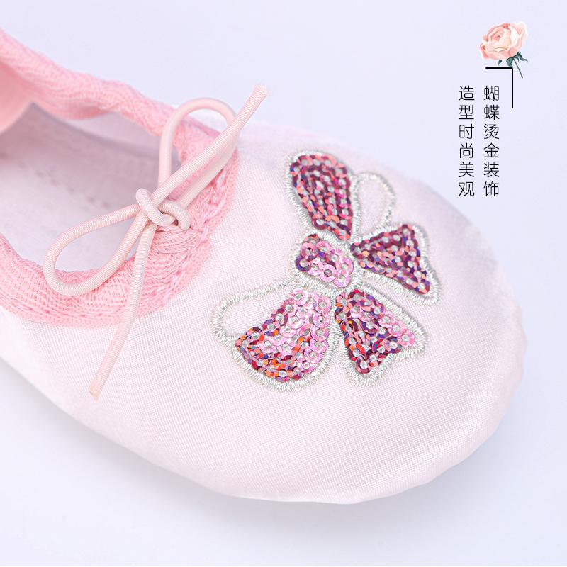 儿童舞蹈鞋女童软底练功鞋幼儿宝宝跳舞鞋中国舞芭蕾舞鞋小孩舞鞋