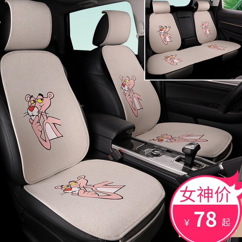 汽车坐垫夏季亚麻卡通透气四季通用小蛮腰ins网红女神款可爱座垫