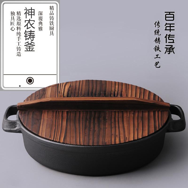 鑄鐵鍋加厚雙耳平底煎鍋牛排鍋水煎包生鐵無塗層烤肉燃氣竈電磁爐