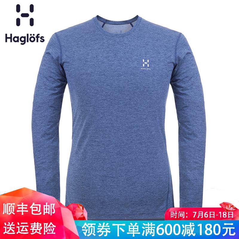 Haglofs火柴棍男款戶外簡約舒適 快乾圓領長袖T恤602847 歐版