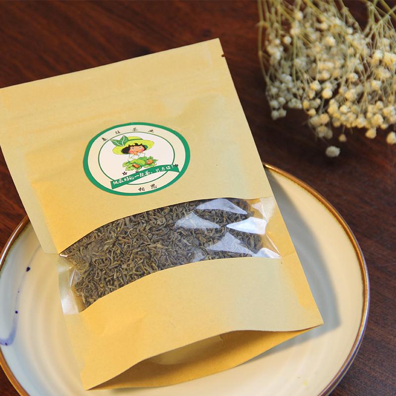 袋 100g 新茶茶叶绿茶雨前茶手工制作袋装 2017 纯手工绿茶 相思周