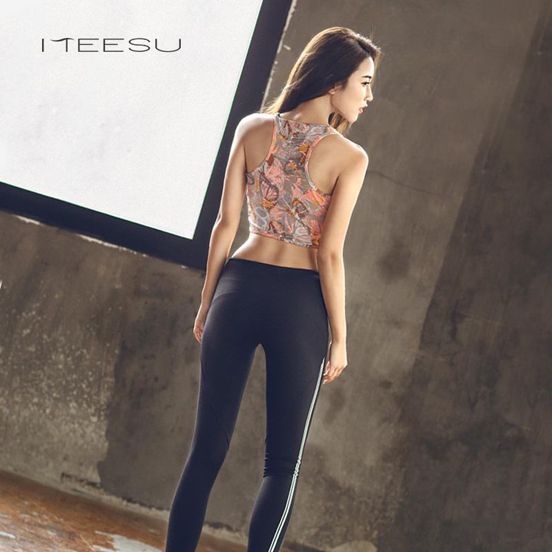 美愫瑜伽服女背心套装速干显瘦专业健身时尚高端性感好看的紧身衣