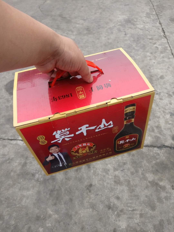 清爽黄酒手提礼盒包装浙江多省包邮 500ml6 莫干山新款手工陈酿花雕