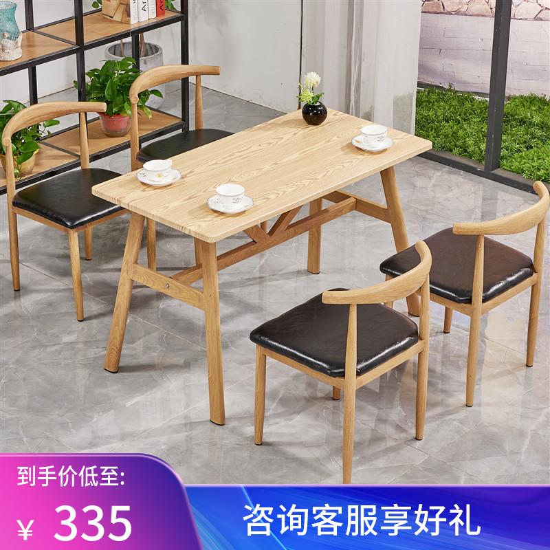 面馆餐桌食堂快餐桌子