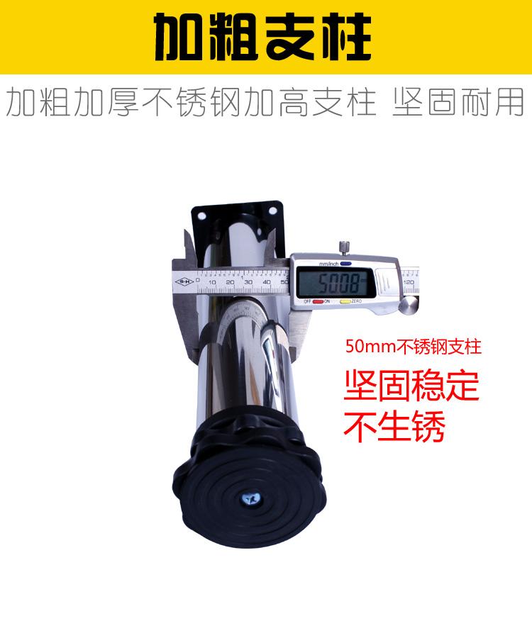 不锈钢加高脚全自动洗衣机底座滚筒垫高支架冰箱架子空调增高托架