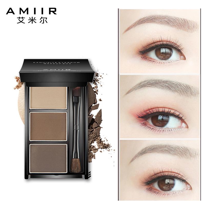 AMIIR艾米尔三色眉粉女正品防水防汗不易脱色自然持久眉笔刷网红