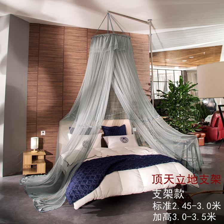 双人 1.8m 白色灰色圆顶蚊帐吊挂落地公主风床幔支架免安装圆床帐子