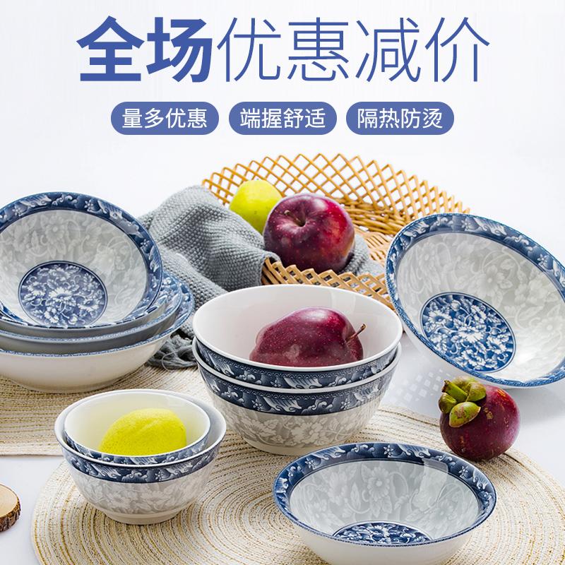 餐具碗碟套装 家用日式陶瓷碗盘碗筷盘子景德镇青花餐具组合