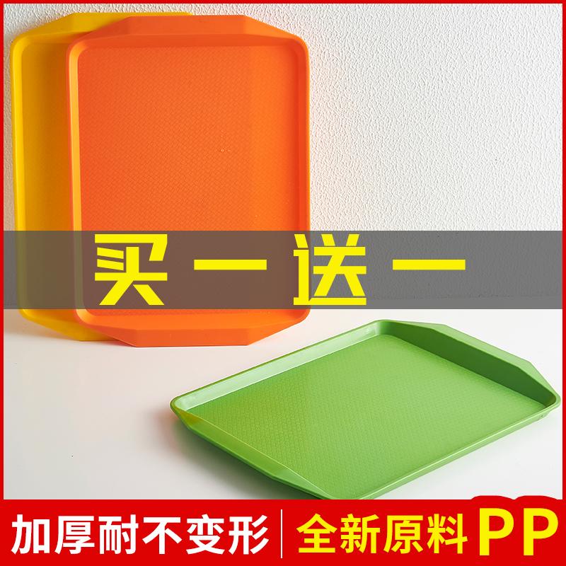 新運隆食堂餐盤快餐盤長方形塑料托盤餐廳飯店餐具加厚菜盤防滑