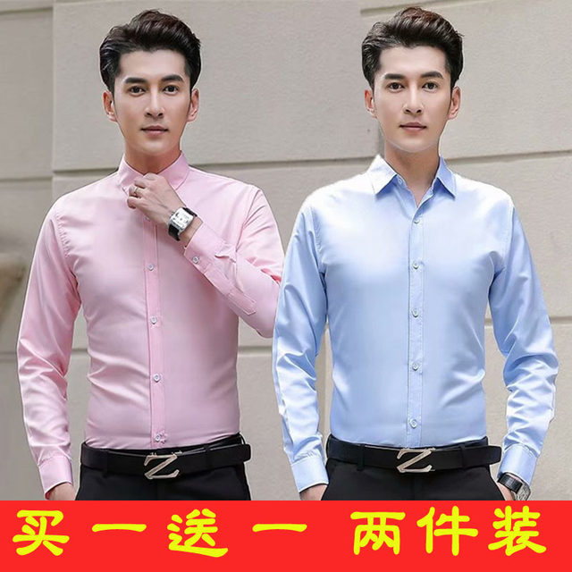 White shirt male long-sleeved Korean version slimming business casual dress pure black shirt professional work clothes handsome inch shirt