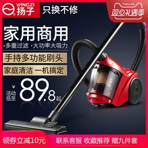 扬子吸尘器家用小型大功率手持强力吸成器迷你静音地毯除螨吸尘机