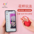 Charm hot air balloon wireless remote shaking remote control Bluetooth vibrating egg remote women with silent strong shock self-defense tail